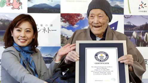世界上最年长的男人在日本去世,享年113岁