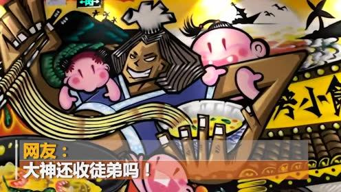 辽宁小伙热衷涂鸦10年:佩奇配锦鲤融入中国风
