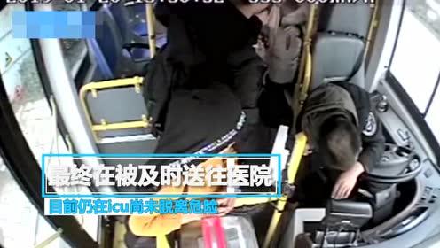 公交司机突发疾病昏厥 仍紧踩刹车保全乘客