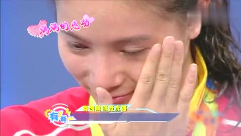 奥运冠军秦凯,决心搞个大事情!