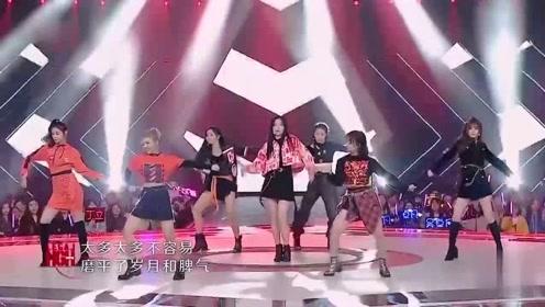 嗨战队小仙儿、林君怡、吴卓凡等表演《我们不一样》