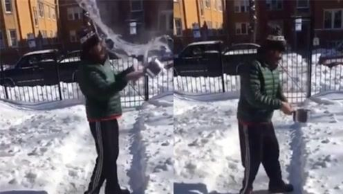 """美国网友学习东北人""""泼水成冰"""" 结果浇了自己一脸"""