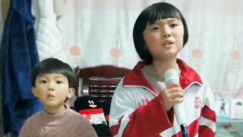 小学生唱最难《生僻字》看过的都竖起大拇指!