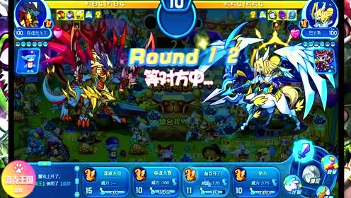 洛克王国:氪金玩家之间的PK,吉祥武王一刀秒杀兰魅蝶姬,太6了!
