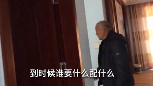 郑州分8套房拆迁户大爷,每月收多少房租?看完别吃惊
