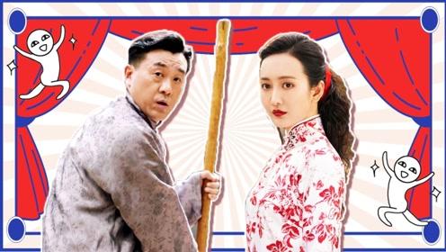 《芝麻胡同》用《隔壁泰山》打开沁芳居里的爱情故事!