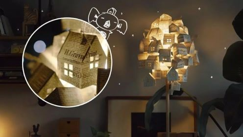 为你造了一栋栋会发光的小房子,伴着灯光陪你回家