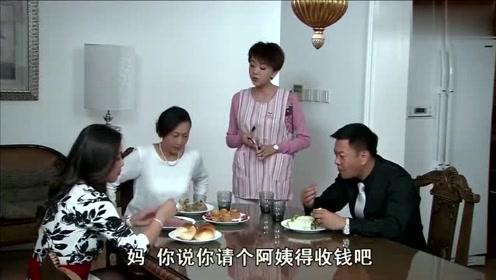 女子嫁入豪门多年,一天没做早餐就被婆婆和丈夫训,女子这招绝了