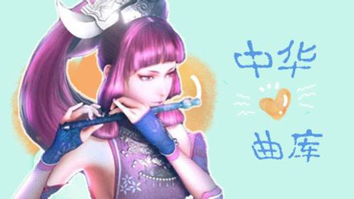 不良人小剧场02:蚩梦在线笛子教学,没有小天使不会吹的曲