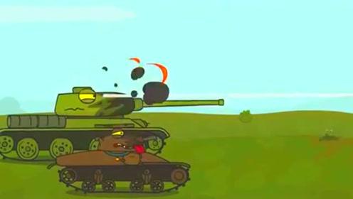 坦克世界搞笑动画:便宜的坦克猎犬!太不靠谱了