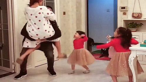 三个女儿在等爸爸回家,结果却是老婆最大,老三的反应太搞笑了!
