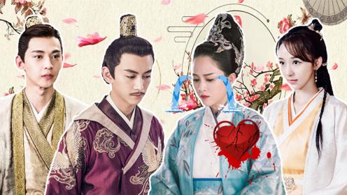 《独孤皇后》大结局详细人物剖析,杨坚伽罗能否和解?