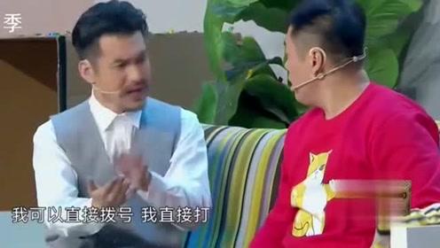 宋晓峰文松搞笑作品,句句都是笑点,包袱不断