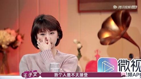 范丞丞被逼问女友话题,一脸懵直言自己还是孩子,张大大:你太贼了