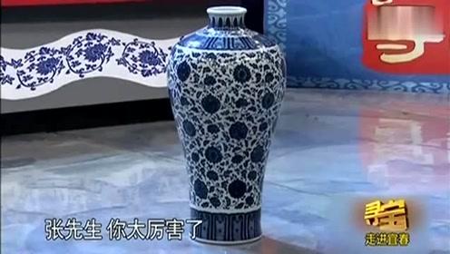 一件巨型梅瓶引起现场注意,是大叔分家得来的,专家:从来没见过!