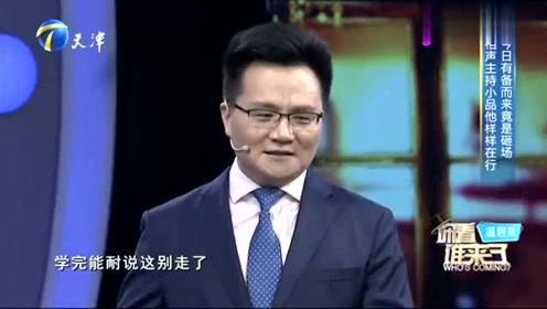 李伟健常在大师家里吃饭,饭票永远比别人多,你这不是拉仇恨吗?