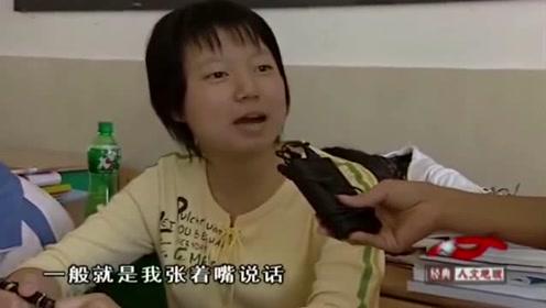 16岁女孩身怀绝技,能用肚子唱歌!主持人亲眼见证神奇画面!