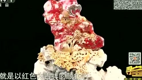美女带35万买的鸡血石来鉴宝,外观雕刻精美,不料专家竟这样说