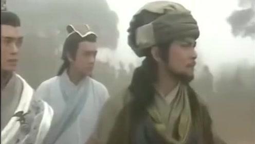 乔峰跪拜,虚竹段誉一左一右,穿过士兵抓走大辽皇帝