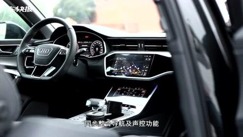 体验奥迪A6 Sedan 造型动感 内饰不俗