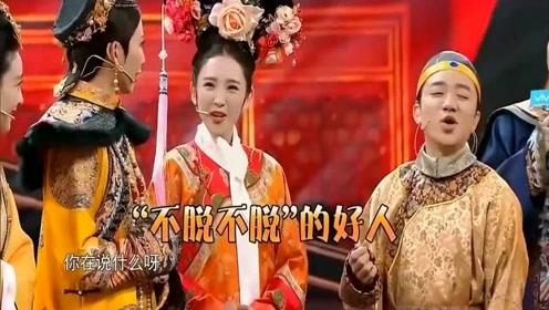 蔡少芬的普通话让众人难以理解!王祖蓝:又要输了!