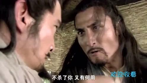 王伦料定林冲不敢下杀手,谁知林冲杀红了眼,王伦当场毙命!