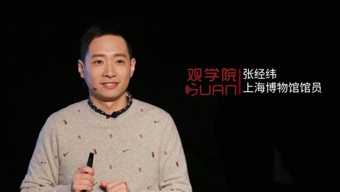 张经纬:中国人为什么要找仙人、游仙海、爬仙山?