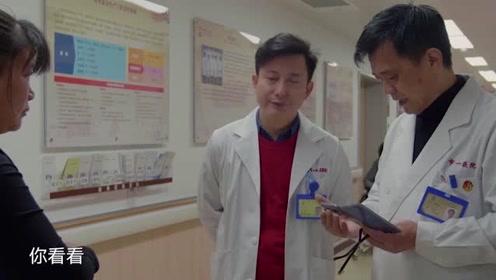 人间世:听到医生的治疗手段,妈妈都懵了!