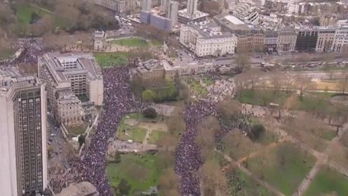 抵制脱欧!英国百万民众上街大游行
