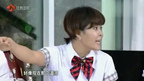 SHINee《漂亮姐姐》MV,宋茜一脸自豪:那个漂亮姐姐就是我!
