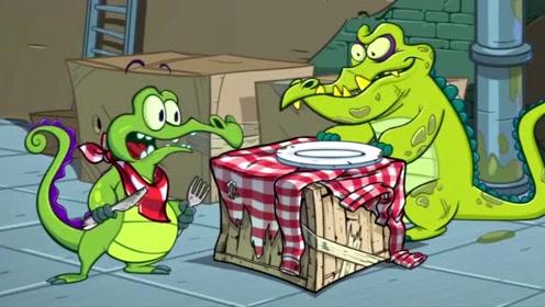 鳄鱼小顽皮历险记,老鳄鱼真搞笑,想跳个舞都不行