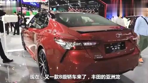 丰田亚洲龙终于来了,车身近5米,这价格满意吗