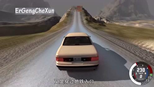 汽车高速从长桥冲下,企图飞跃对面山,它能成功吗?真实模拟