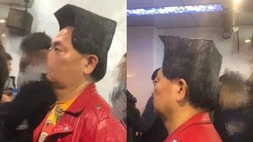 大叔的发型真带劲,每次要用好几斤发蜡