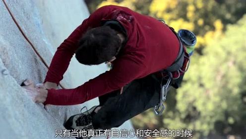 孤身绝壁:当艾利克斯有足够信心,他就会站在酋长岩下开始徒手攀登