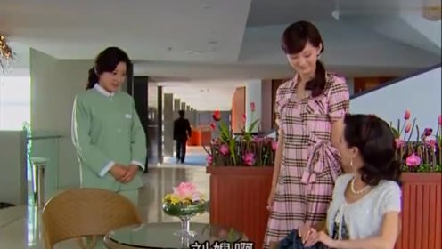 真爱诺言:两情敌竟然坐在一块聊这么好,幸好还不知道她身份