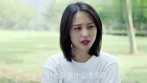 警察叔叔说赵聪他家里涉嫌诈骗,有可能是畏罪潜逃!