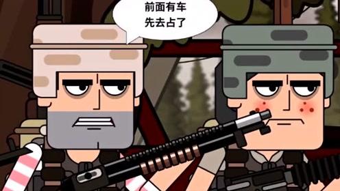 痴鸡小队:呆鸡阴错阳差救下红白军头领,痴鸡小队成功脱险