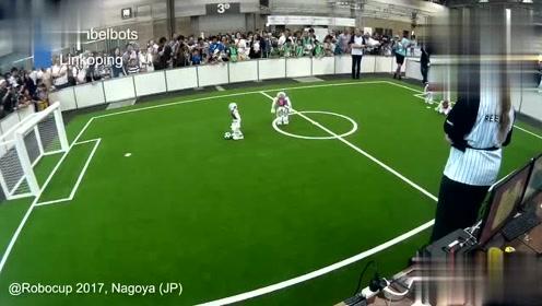 机器人之间的世界杯!看看机器人是如何踢足球的