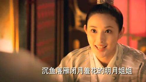 东宫:李承鄞被老婆扇巴掌还很开心,怕不是个变态吧