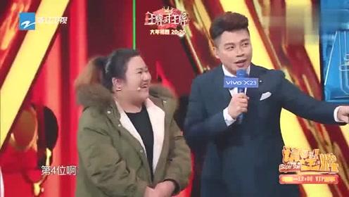 王牌对王牌:华晨宇台上被人夸老弟,居然羞涩了,现场搞笑时刻