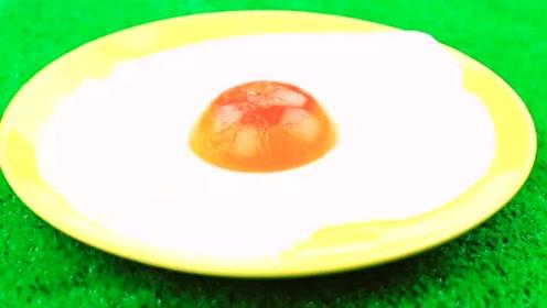 食物恶作剧:DIY软糖煎蛋和真正的煎蛋,哪个会更好吃呢