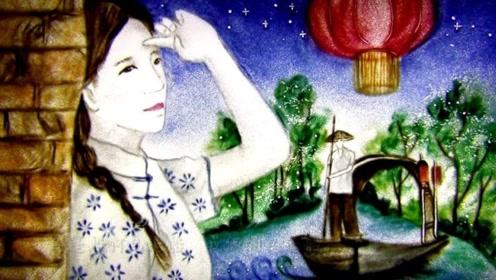 沙画:听到《小芳》满满都是回忆,谢谢你给我的爱,今生今世我不忘怀!