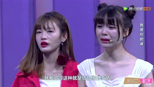 两个女生现场抢一个男友,渣男一脸懵逼,表情特别慌张