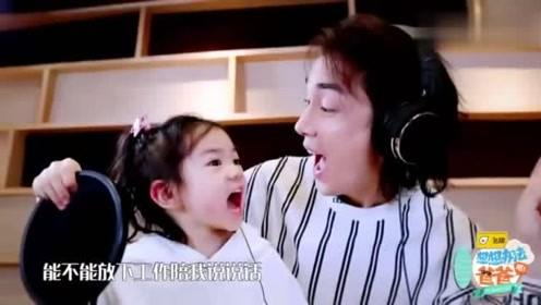 lucky录歌警告爸爸:不能弄乱我的化妆品,不愧是戚哥的女儿!