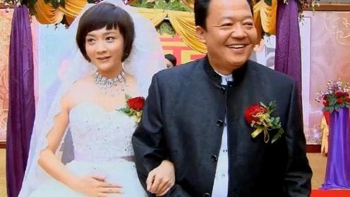 拜金渣女嫁给老土豪,可没成想婚礼伴奏竟是前男友,直接吓到腿软!