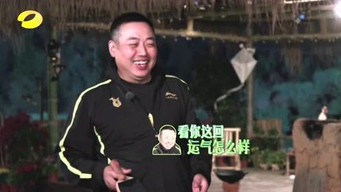 """刘国梁被虐?老虎不发威当成""""凯蒂猫"""",是时候展现真正的技术了!"""