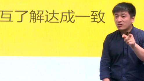 神段手张雪峰:上大学是为了什么?张老师为你亲情讲述,秀儿坐下