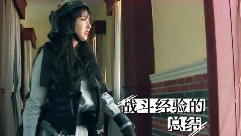 太机智了!杜江想要前往支援陈赫,没想到程潇早已经埋伏好了!
