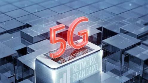 日本狂砸三万亿备战5G,宁愿多花钱,也不用华为,是不是傻?